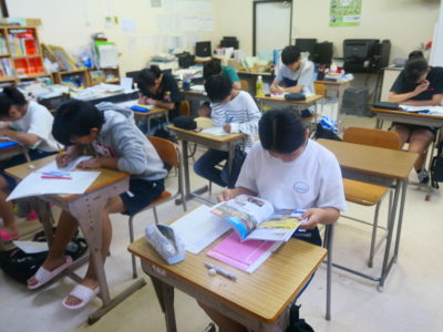 「苦手科目を克服する方法」勉強のやり方を教える塾 スカイ予備校