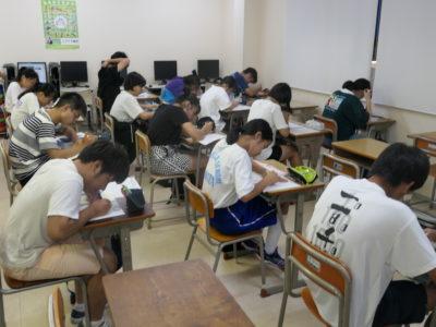「成績が上がらない理由」勉強のやり方を教える塾 スカイ予備校
