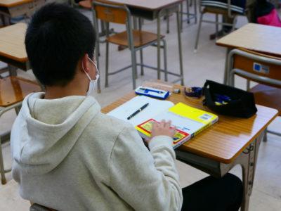 「国語が苦手な生徒さんへ」勉強のやり方を教える塾 スカイ予備校